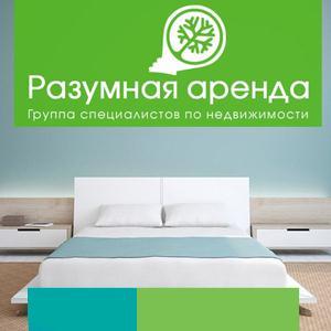Аренда квартир и офисов Мучкапского