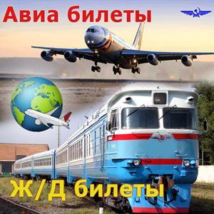 Авиа- и ж/д билеты Мучкапского