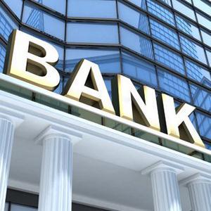 Банки Мучкапского