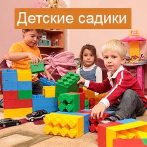 Детские сады Мучкапского