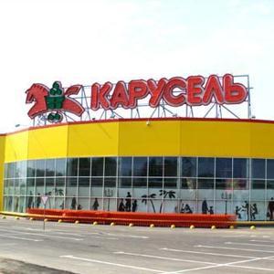 Гипермаркеты Мучкапского