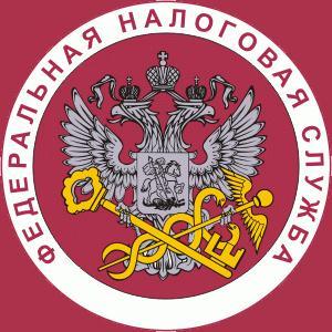 Налоговые инспекции, службы Мучкапского
