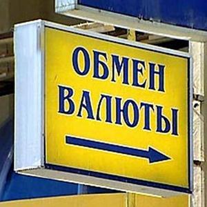 Обмен валют Мучкапского