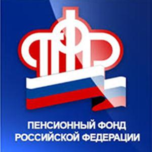 Пенсионные фонды Мучкапского