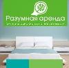 Аренда квартир и офисов в Мучкапском