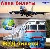 Авиа- и ж/д билеты в Мучкапском