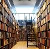 Библиотеки в Мучкапском