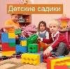 Детские сады в Мучкапском
