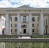 Дворцы и дома культуры в Мучкапском
