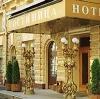 Гостиницы в Мучкапском