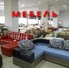 Магазины мебели в Мучкапском