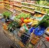 Магазины продуктов в Мучкапском