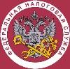 Налоговые инспекции, службы в Мучкапском