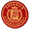Военкоматы, комиссариаты в Мучкапском