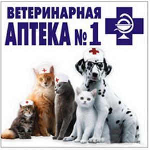 Ветеринарные аптеки Мучкапского